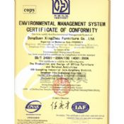 Environmental Management System Certificate (English)